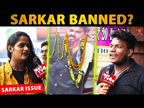 Public Reactions On Sarkar Issue | Thalapathy Vijay