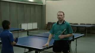 Настольный теннис видео уроки  1 ступень