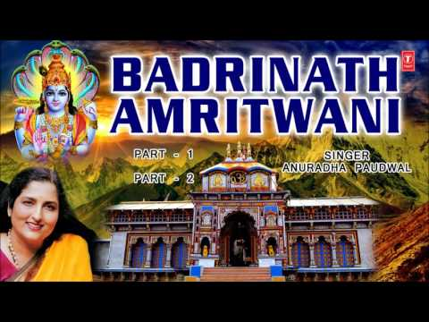 Badrinath Amritwani By Anuradha Paudwal I Full Audio Songs Juke Box