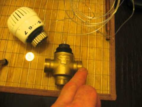 трёхходовой  клапан для систем отопления