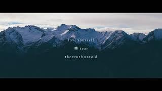 "BTS (방탄소년단) ""The Truth Untold (전하지 못한 진심) (feat. Steve Aoki)"" - Piano Cover"