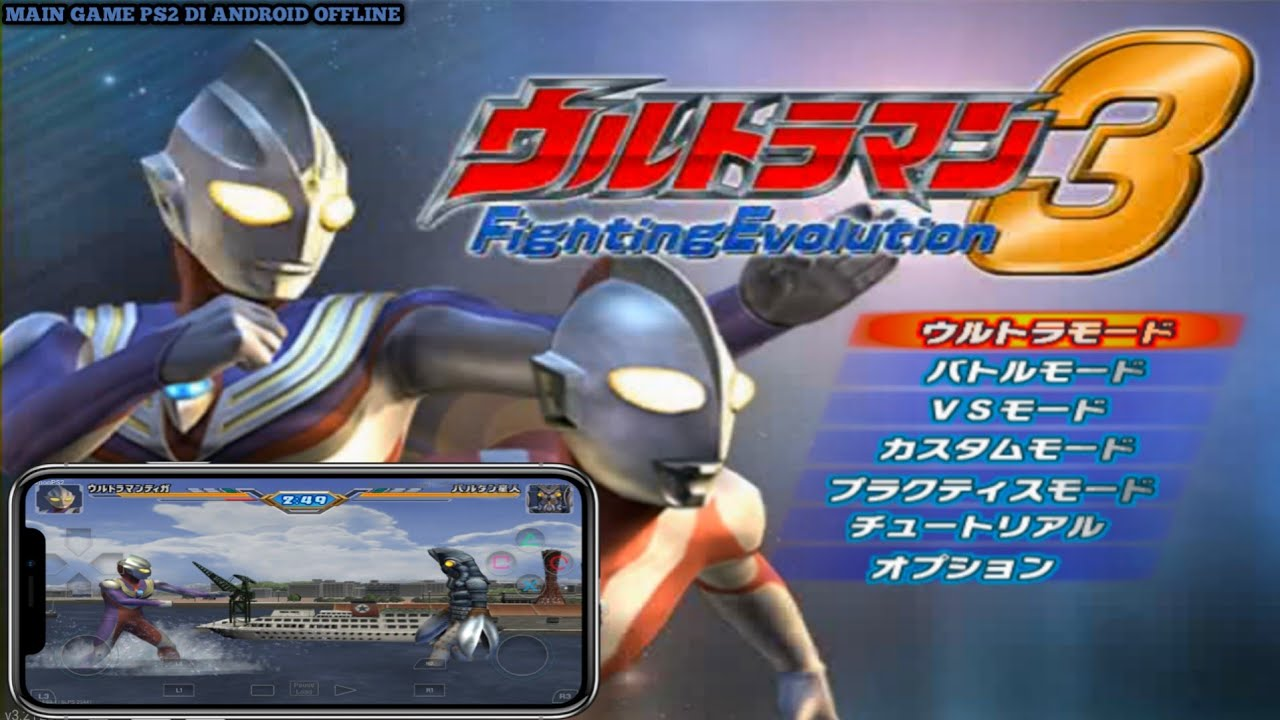 Download game ultraman fighting evolution 3 for pc free updater