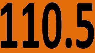 КОНТРОЛЬНАЯ 21 АНГЛИЙСКИЙ ЯЗЫК ДО АВТОМАТИЗМА УРОК 110 5 Уроки английского языка