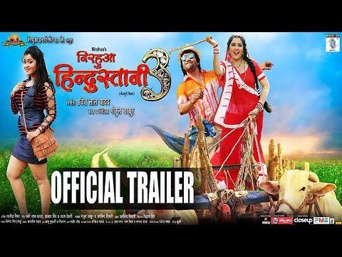 "NIRAHUA HINDUSTANI 3 | OFFICIAL TRAILER | Dinesh Lal Yadav ""Nirahua"", Aamrapali Dubey, Shubhi Sharma"