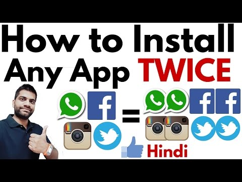 How To Run Multiple Accounts With Any App | No Root Required (Hindi)