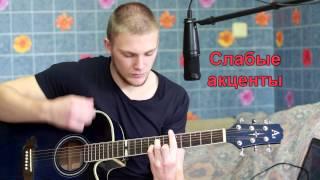 Чего не хватает начинающему гитаристу?