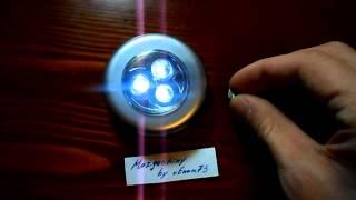 Умная подсветка для шкафа своими руками | Smart light for cabinet DIY