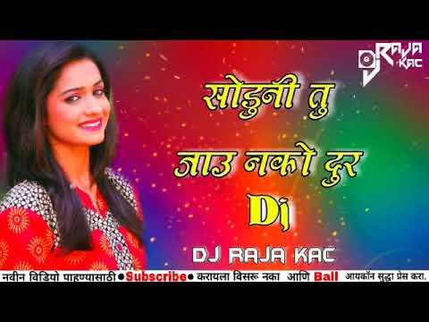 Jiv Maza Tuzyt Guntla Mix Dj Mahesh