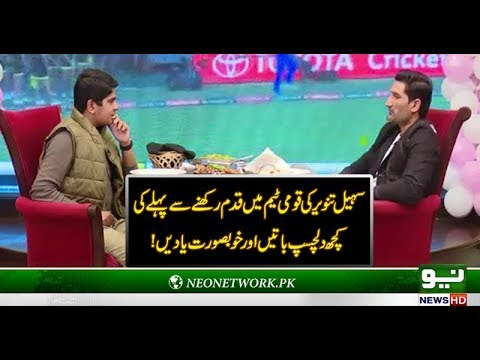 Watch interesting interview of Sohail Tanveer in Halwa Puri | Neo News