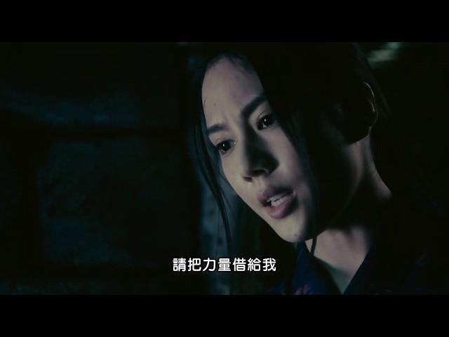 《黑狐忍者》電影首支中文預告