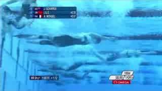 Swimming - Women's 200M Butterfly Final - Beijing 2008 Summer Olympic Games