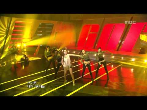 Chae Yeon - Look Look Look, 채연 - 봐 봐 봐, Music Core 20100821