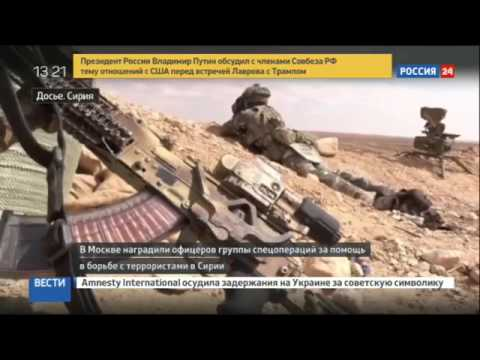 16 Russian SSO soldiers vs. 300 ISIS