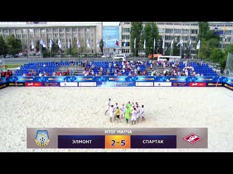 ЧР-2019 | 3 этап, 10 тур | ЭЛМОНТ – Спартак