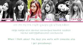 [Color Coded/Han/Eng/Rom] Hello Venus - Whatcha Talk About