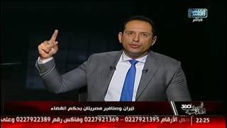 أحمد سالم يوجه نداء شعبى: بلاش نشتم بعض مصريين وسعوديين!