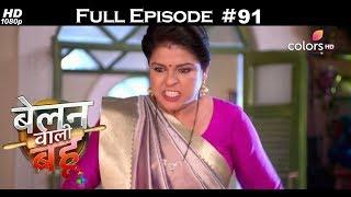 Belanwali Bahu - 12th May 2018 - बेलन वाली बहू - Full Episode
