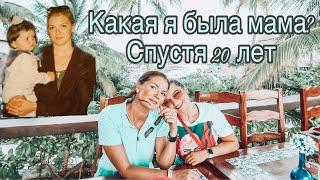 Каково быть ДОЧЕРЬЮ Вероники Степановой, Тодоренко, Нужно ли детям НАВЯЗЫВАТЬ РЕЛИГИЮ
