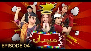 Mirchiyan Episode 4 | Pakistani Drama Sitcom | 28 December 2018 | BOL Entertainment
