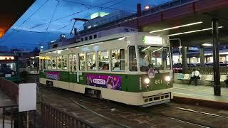 広島電鉄800形801号『おりひめ号』広島駅発車