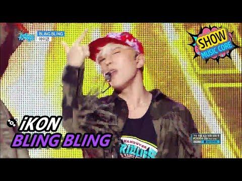 [HOT] iKON - BLING BLING, 아이콘 - 블링블링 Show Music core 20170610