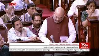 HM Shri Amit Shah on The National Investigation Agency (Amendment) Bill, 2019 in Rajya Sabha.