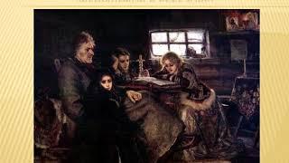 """Презентация к уроку истории: """"Живопись второй половины 19 века"""" (8 класс)"""
