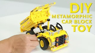 DIY Metamorphic Car Airplane Block Toy - GearBest.com