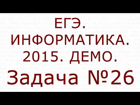 2 2015 игры игрока
