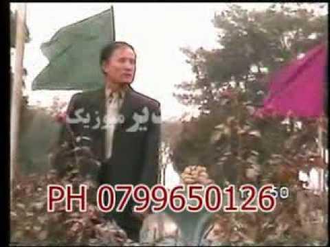 Aman Daly Afghan Turkmen Songs 3