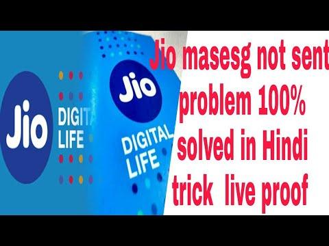 Jio SIM message not sent problem 100% solve