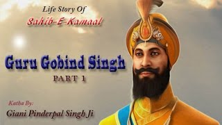 Guru Gobind Singh | Full Life Story | Katha | PART 1 | Bhai Pinderpal Singh | San Jose, CA | 2015