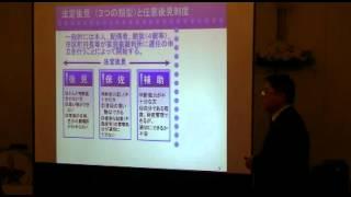 2012年2月に堂島CORONAで開催された成年後見説明会①.