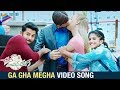 Ga Gha Megha Video Song | Chal Mohan Ranga Movie Songs | Nithiin | Megha Akash | Pawan Kalyan