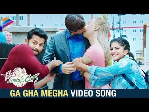 Ga Gha Megha Video Song   Chal Mohan Ranga Movie Songs   Nithiin   Megha Akash   Pawan Kalyan