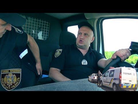 видео: Львовские дорожные шакалы!