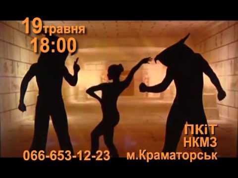 Уникальное шоу - Театр теней