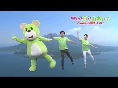 【YOULOOKNICE】呼んで!4で!山本さん♪を踊ったよん!