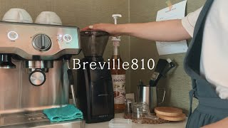Latte art with Breville Duo-Te…