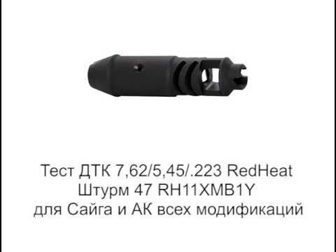 ДТК Штурм 47