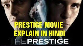 PRESTIGE MOVIE EXPLAINED IN HINDI PART 1