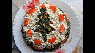 Нежный, праздничный салат с печенью Трески.