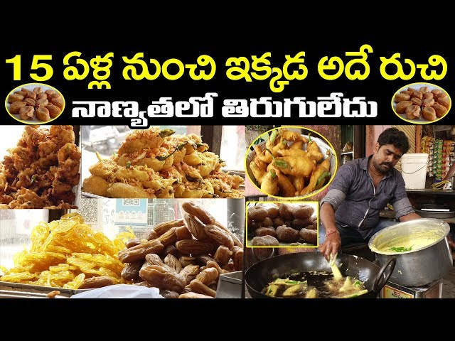 15 Years Old Famous Mirchi Bajji Center In Ameerpet | Hyderabad Street Food | PDTV Foods