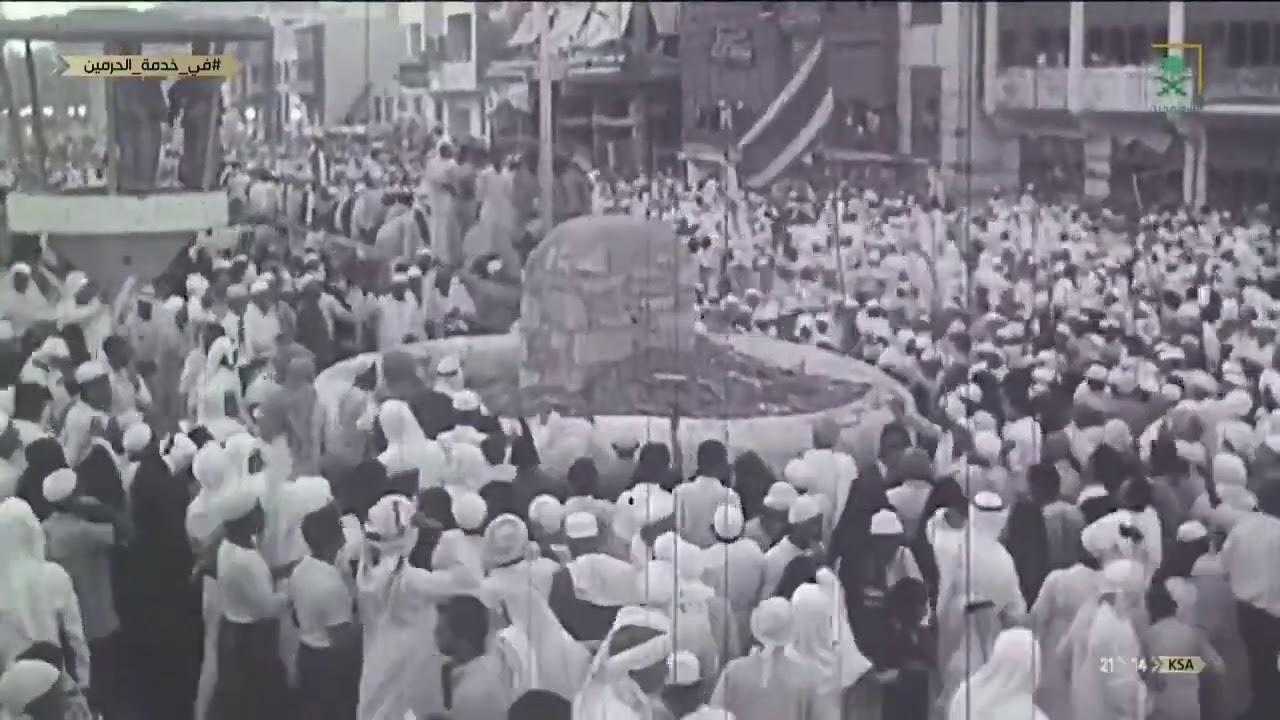 وبعد وفاة الملك فيصل رحمه الله تبعه على ذلك أخيه الملك خالد بن عبد العزيز آل سعود رحمه الله Youtube