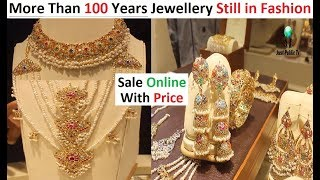 Stylish Nauraten Jewellery For Party Wear And Bridal With Price || Sale Online