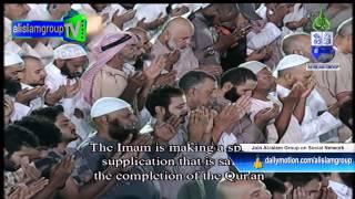 Dua Khatam Quran 29 Ramadan Makkah by Shaikh Sudais