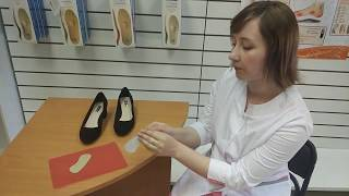 Стельки-фиксаторы из натуральной кожи для классической обуви: видеообзор