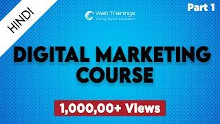 Digital Marketing Tutorials for Beginners in Hindi - Digital Marketing Course - Part 1