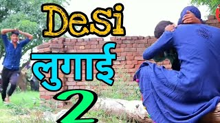गंडवी लुगाई 2 || Desi Panchayat || Kalu And T2 || New Video || Entertainment