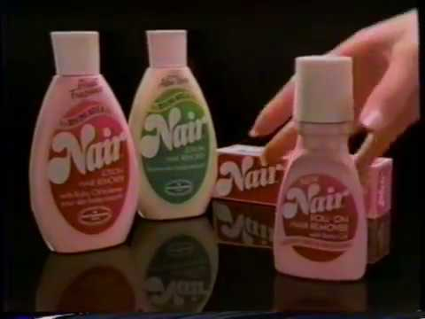 1985 NAIR